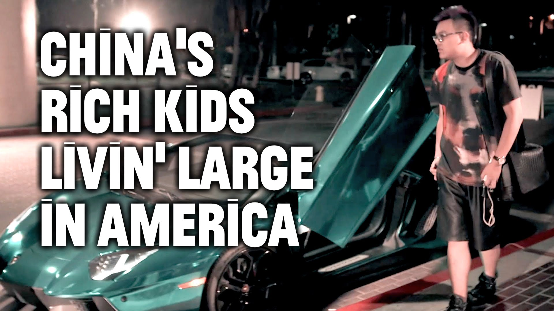 Super Rich Chinese Teens In Supercars Racing Through Southern